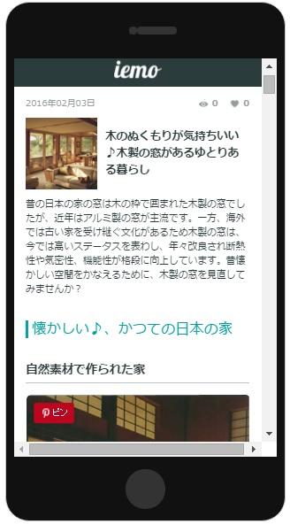 iemo_Window