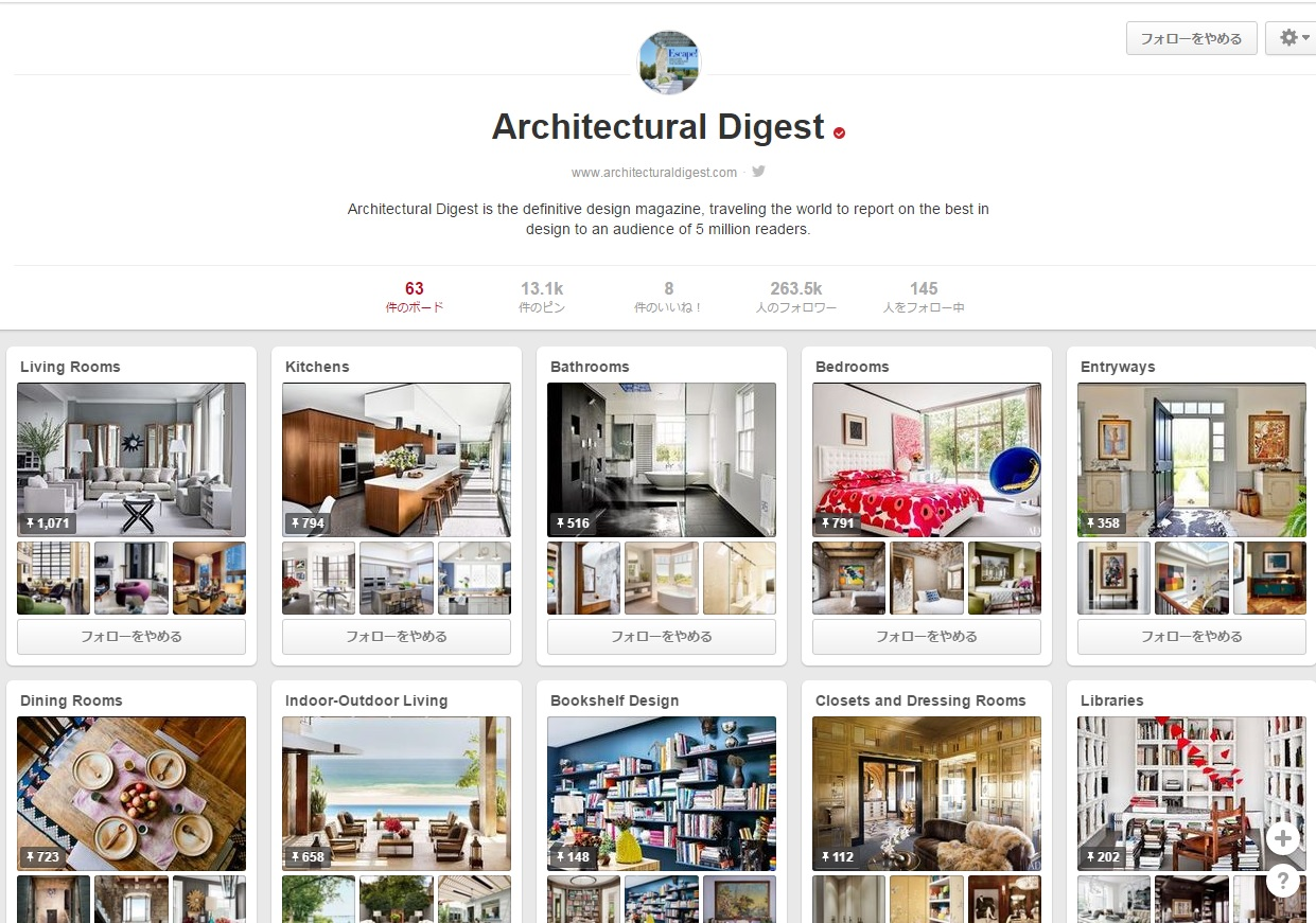 ArchitecturalDigestPinterest
